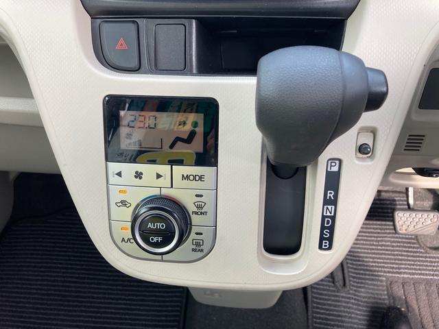 X スマートキー プッシュスタート ETC 社外CDオーディオ オートエアコン 電動格納ミラー アイドリングストップ 3ヶ月3000km保証(18枚目)