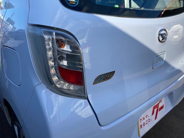 L SA アイドリングストップ キーレス 純正CDオーディオ Wエアバッグ 3ヶ月3000km保証(9枚目)
