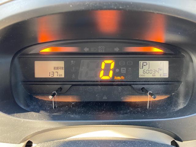 L SA アイドリングストップ キーレス 純正CDオーディオ Wエアバッグ 3ヶ月3000km保証(22枚目)