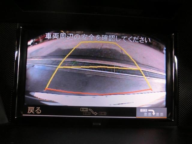 メルセデス・ベンツ M・ベンツ GLK300 4マチック ラグジュアリーP 1オナ 禁煙車
