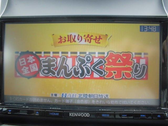 「フォルクスワーゲン」「up!」「コンパクトカー」「石川県」の中古車16