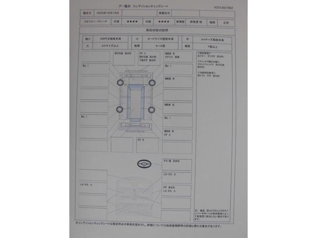 ハイ アップ! 5ドア 禁煙車 ケンウッド製ナビTV Fドラレコ ETC(30枚目)