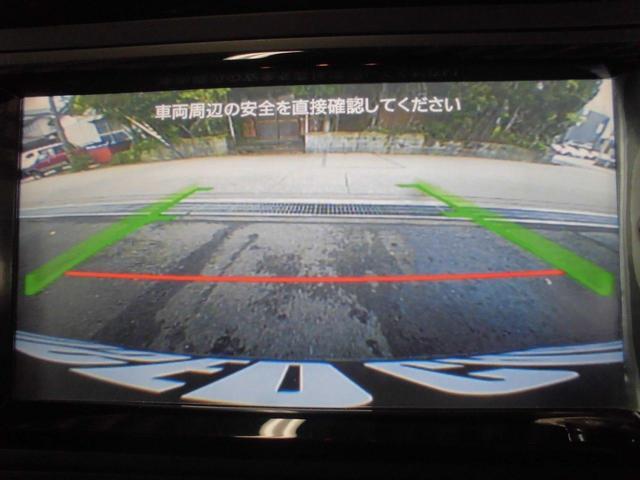 「フォルクスワーゲン」「ポロ」「コンパクトカー」「石川県」の中古車17