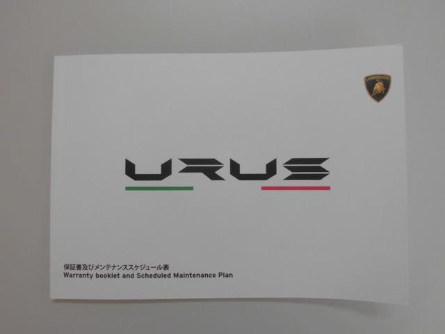 「ランボルギーニ」「ウルス」「SUV・クロカン」「石川県」の中古車40