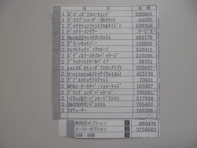 「ランボルギーニ」「ウルス」「SUV・クロカン」「石川県」の中古車41