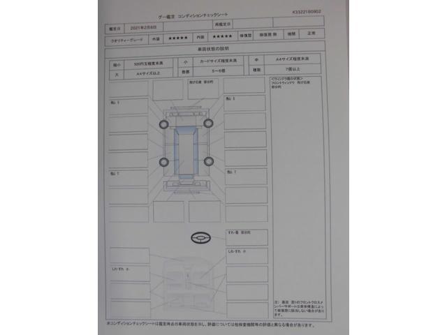 「ランボルギーニ」「ウルス」「SUV・クロカン」「石川県」の中古車43