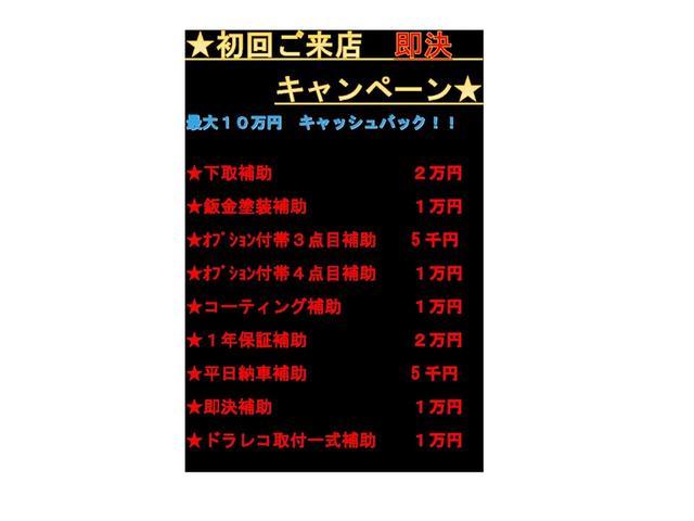 「ランボルギーニ」「ウルス」「SUV・クロカン」「石川県」の中古車44