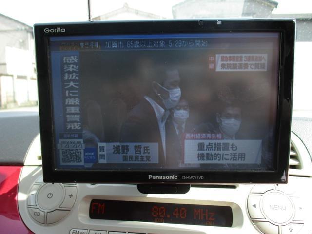 遠方の方がご来店の際は、金沢駅までお越し頂ければお迎えにあがります。お店まで車で5分です。