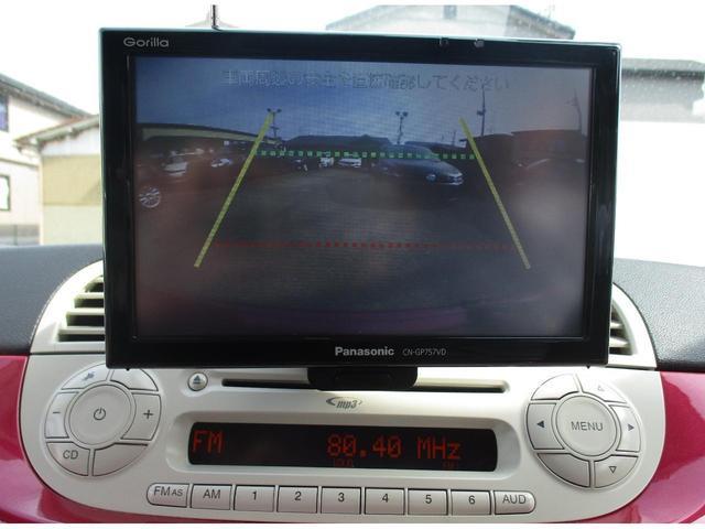 全車に抗菌・消臭!アクシスクリーンプログラムを施工しています。