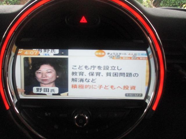 ジョンクーパーワークス コンバーチブル ユーザー買取 禁煙車 1オーナー ペッパーパッケージ 茶革シート 純正18AW ナビ&TV&バックモニター ドラレコ GPSレーダー LEDヘッドライト 内蔵ETC 純正フロアマット 純正キーレス2個(17枚目)