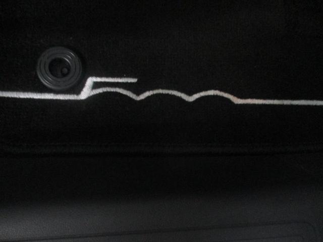 ツインエア ラウンジ ガラスルーフ 純正15インチアルミ カロッツェリア製ナビ&TV CDデッキ HIDヘッドライト リアパークセンサー ETC 純正フロアマット 純正キーレス1個 スペアキー1個(22枚目)
