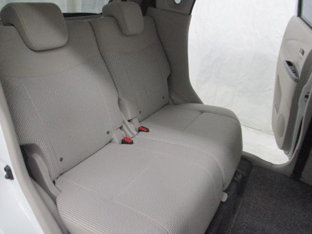 日産 デイズ X 4WD アラウンドビューモニターナビテレビ アイストップ