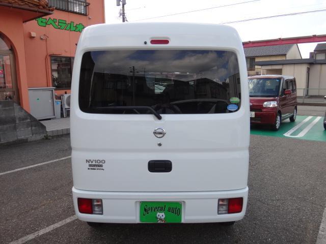 日産 NV100クリッパーバン DX 4WD ハイルーフ 5AGS