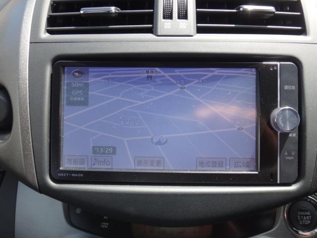 240S 4WD メモリーナビフルセグTV スマートキー(10枚目)