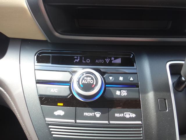 G・ホンダセンシング メモリーナビ フルセグTV バックカメラ 両側パワースライドドア ETC スマートキープッシュスタート ワンオーナー(28枚目)