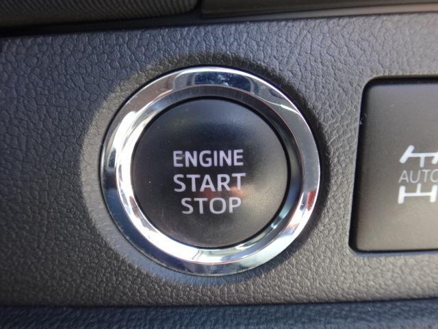 G 4WD メモリーナビ フルセグTV バックカメラ Bluetooth対応 スマートキー プッシュスタート ワンオーナー車 電動格納ミラー(22枚目)