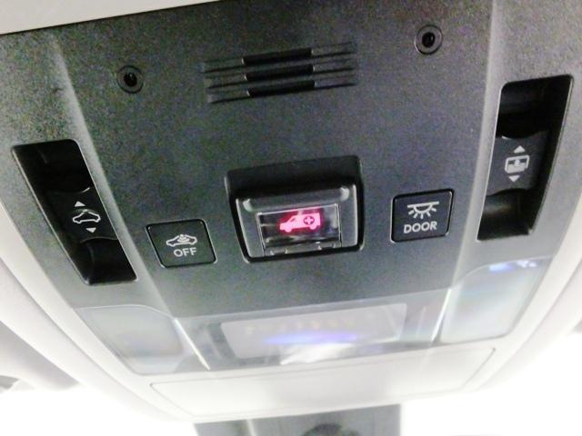 RX450h バージョンL(16枚目)