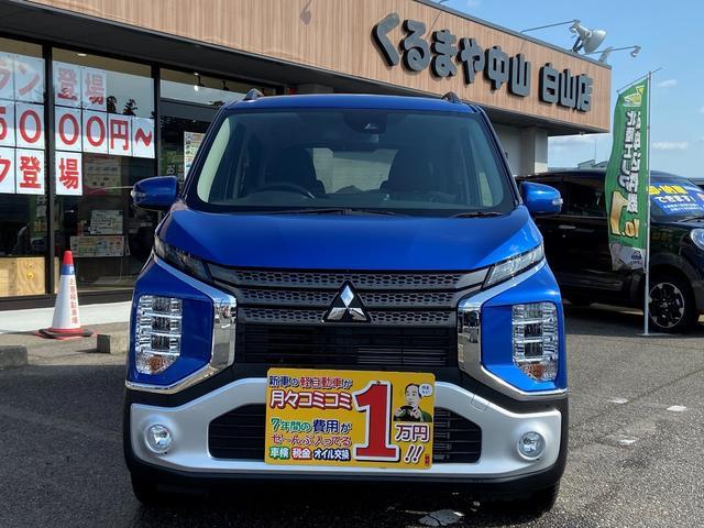 「三菱」「eKクロス」「コンパクトカー」「石川県」の中古車2