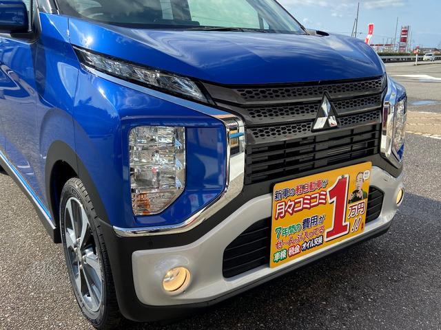 「三菱」「eKクロス」「コンパクトカー」「石川県」の中古車18