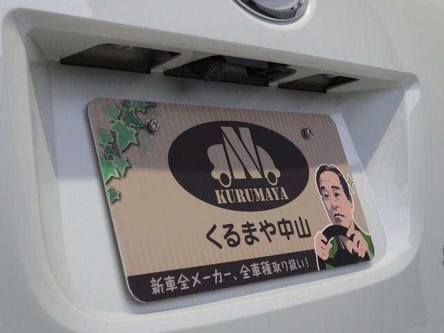 日本全国納車OK!!遠方で実車を見に来ることが出来ないお客様はご相談下さい。気になるところを写真を撮ってPCでお送り致します。電話代無料フリーダイヤル0120-40-9608まで♪