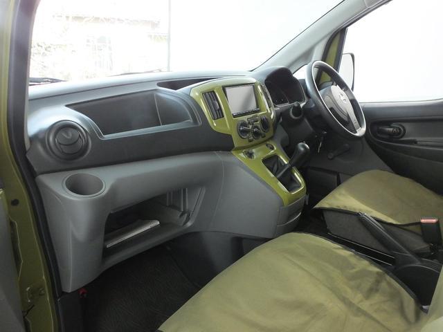 「日産」「NV200バネットバン」「その他」「石川県」の中古車7