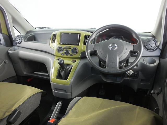 「日産」「NV200バネットバン」「その他」「石川県」の中古車8
