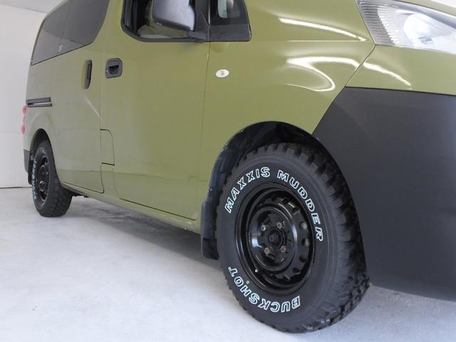 「日産」「NV200バネットバン」「その他」「石川県」の中古車17