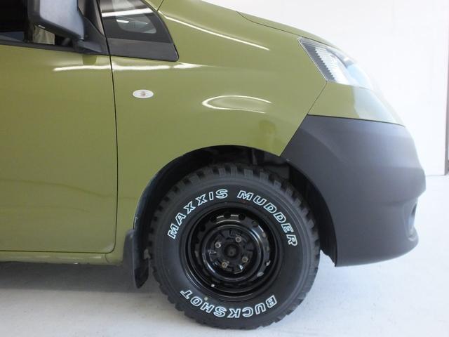 「日産」「NV200バネットバン」「その他」「石川県」の中古車33