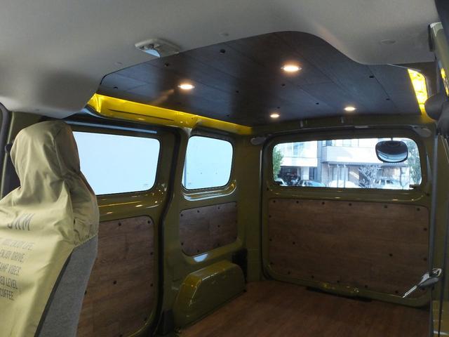 「日産」「NV200バネットバン」「その他」「石川県」の中古車44