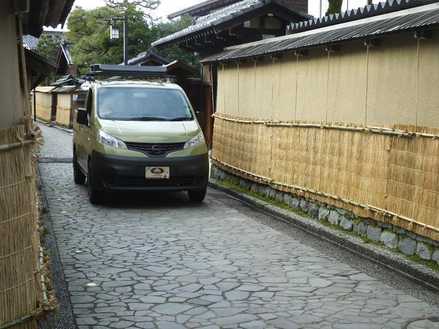「日産」「NV200バネットバン」「その他」「石川県」の中古車47