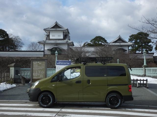 「日産」「NV200バネットバン」「その他」「石川県」の中古車50