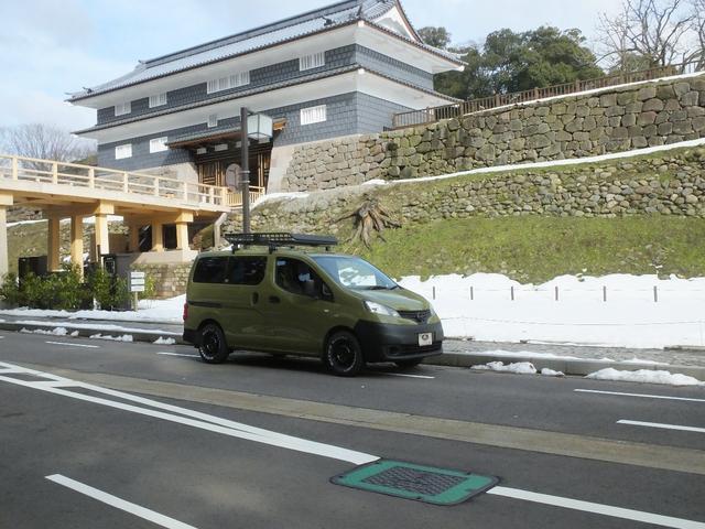「日産」「NV200バネットバン」「その他」「石川県」の中古車51