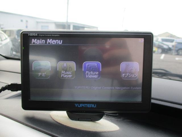 日産 NV200バネットバン チェアキャブ