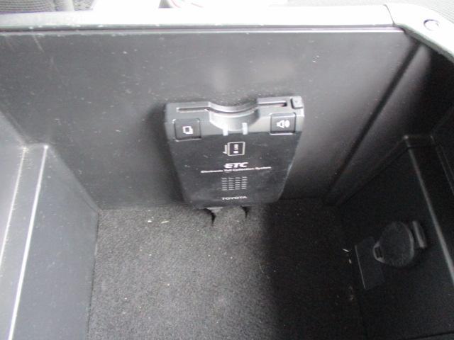 240S Sパッケージ(12枚目)