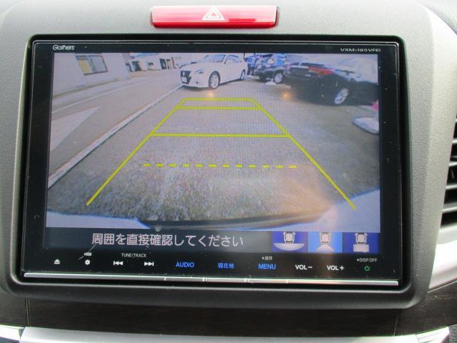 ハイブリッドX フルセグナビ バックカメラ 衝突軽減ブレーキ(11枚目)