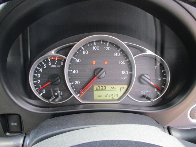 G 4WD 助手席リフトアップ 福祉車両(5枚目)
