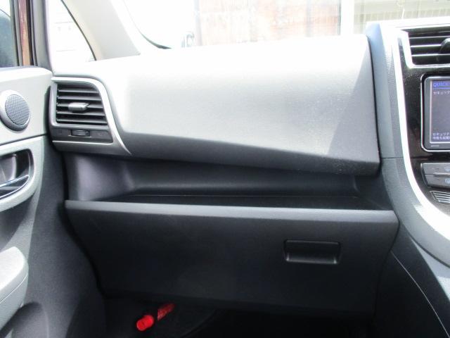 G 4WD 助手席リフトアップ 福祉車両(8枚目)