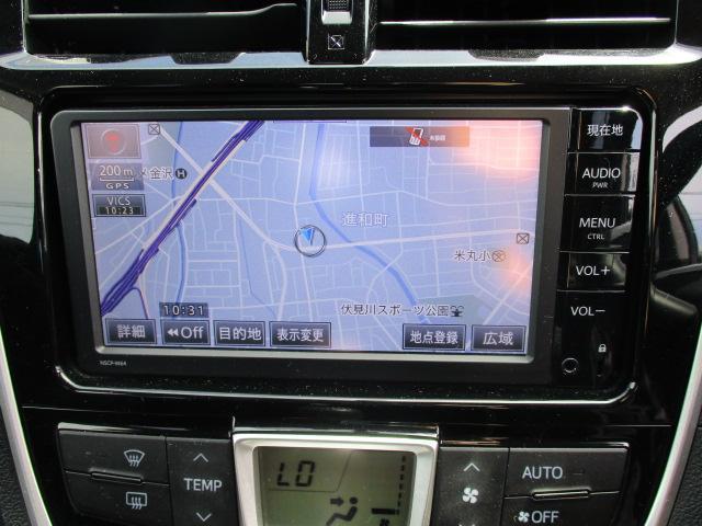 G 4WD 助手席リフトアップ 福祉車両(9枚目)