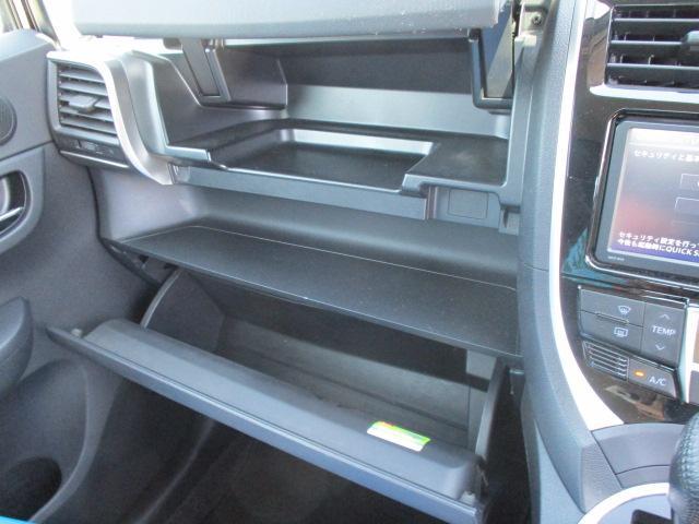 G 4WD 助手席リフトアップ 福祉車両(14枚目)