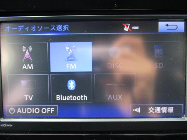 S 衝突軽減ブレーキ ワンセグナビ バックカメラ ETC(9枚目)