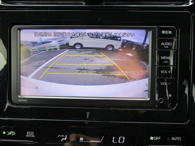 S 衝突軽減ブレーキ ワンセグナビ バックカメラ ETC(10枚目)
