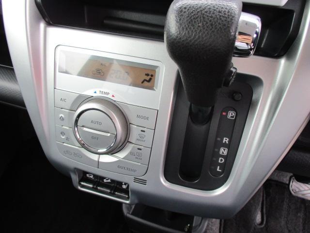 XS 4WD レーザーブレーキサポート 純正フルセグナビ(17枚目)