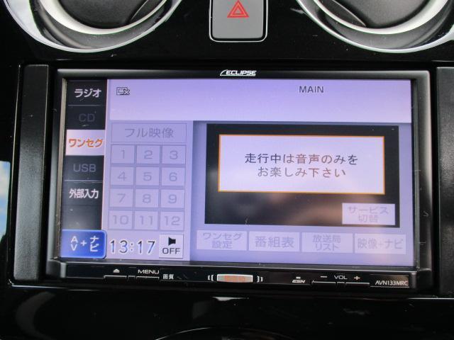 e-パワー X FOUR 衝突軽減ブレーキ バックカメラ(9枚目)