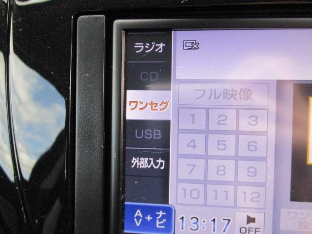 e-パワー X FOUR 衝突軽減ブレーキ バックカメラ(10枚目)