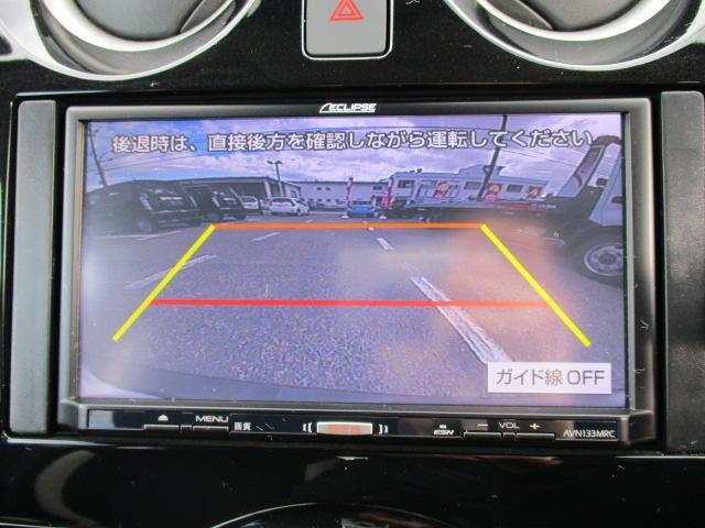 e-パワー X FOUR 衝突軽減ブレーキ バックカメラ(11枚目)