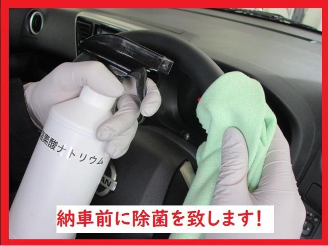 当店では店内・車内の除菌を行っております。