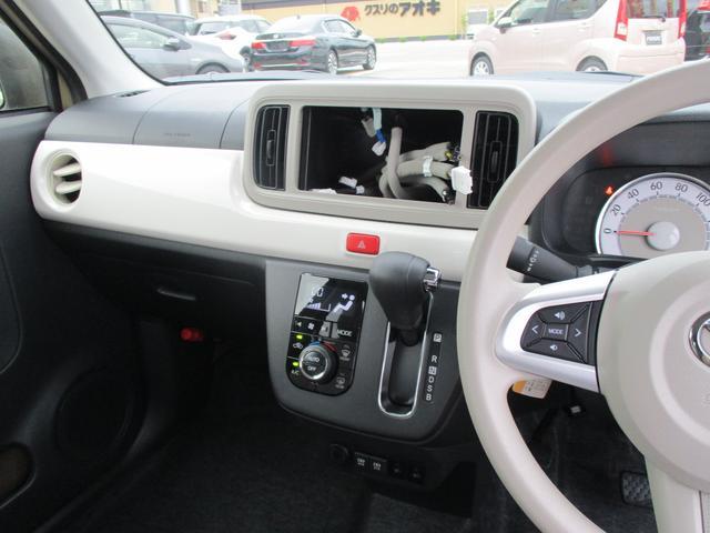 G リミテッド SAIII LEDライト スマートキー シートヒーター 衝突軽減 オートエアコン アイドリングストップ 衝突安全ボディ(6枚目)