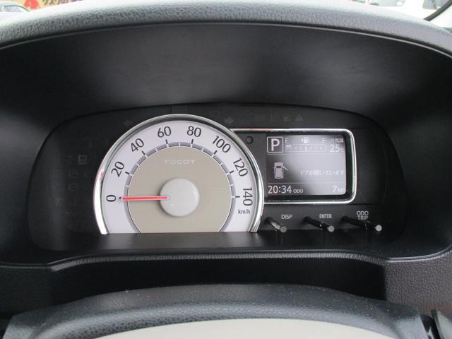 G リミテッド SAIII LEDライト スマートキー シートヒーター 衝突軽減 オートエアコン アイドリングストップ 衝突安全ボディ(7枚目)