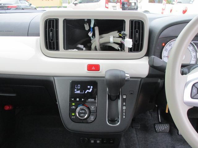 G リミテッド SAIII LEDライト スマートキー シートヒーター 衝突軽減 オートエアコン アイドリングストップ 衝突安全ボディ(9枚目)