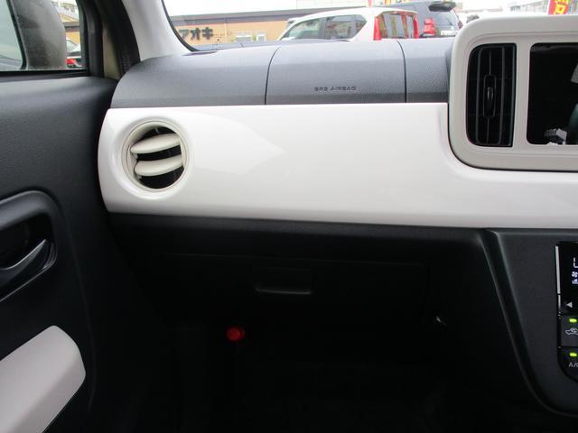G リミテッド SAIII LEDライト スマートキー シートヒーター 衝突軽減 オートエアコン アイドリングストップ 衝突安全ボディ(10枚目)